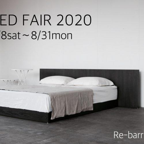 BED FAIR 2020